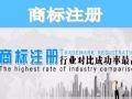 滁州商标注册为什么要找代理
