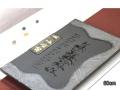 益阳四合一茶具套装家用简约现代功夫实木茶盘石头茶海汝哥窑陶瓷