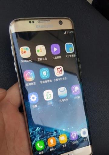 三星s7曲面屏手机