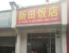 福永工业园盈利快餐店转让