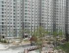 北京周边二手房东燕郊燕顺路夏威夷南岸南北通透精装修正规三居。