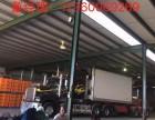 出国好项目,急聘木工瓦工油漆工卡车司机水暖工