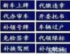 低价快速代办西安咸阳车辆保险