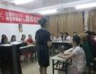 新乡日语留学哪有培训班日语培训多少钱新东升日语培训