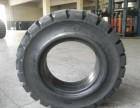 漳州前力叉车轮胎 厂家直接合作 送货上门 价格更优惠