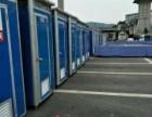 移动厕所租赁 环保厕所出租 移动卫生间租赁