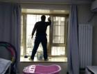 九龙坡华岩保洁 开荒清洁 住房大扫除