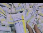 转卖泰国Yanhee纤体霜每支100ml正品包邮感