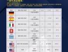 河北辰光国旅环球签证申请中心、商务签证申请、探亲签证申请