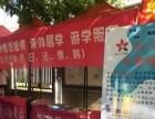樱之梦日语7月暑假班火热报名中!