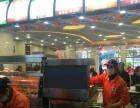 上海温迪士加盟 西餐 投资金额 1-5万元