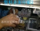 石坝计算器按键移印丝印塑胶喷油公司