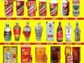 鞍山回收茅台酒 回收茅台15年30年50年茅台酒瓶价格多少钱