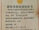 1942香辣炸鸡饭 代理权转让 很划算