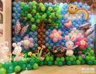 江北专业宝宝宴整体策划,氦气球,卡通小丑