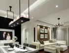 室内设计与施工 二手房翻新与改造