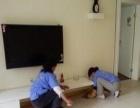 瑞景新村 蔡塘附近家庭日常保洁 小时工开荒保洁