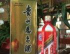 【古酿坊】高星酒业