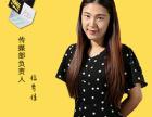 重庆艺考培训学校,课题100艺术缤纷多彩
