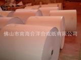 量大价优 厂家供应PP合成纸不干胶印刷
