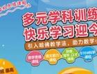 上海幼儿思维开发培训班,小学数学思维,讲故事