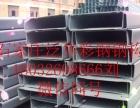 泛华钢构常年回收二手钢结构厂房