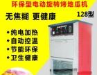 商用烤玉米炉地瓜烘烤机全自动电烤红薯机红薯箱