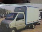 箱式货车代客拉货,短期长期皆可