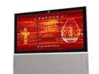 阳天电子 户外高亮LCD广告机 液晶广告