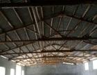 道田村(机场大道) 厂房 450平米出租