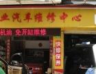 闸北区汽车维修 上海哪里换正时皮带 刹车片