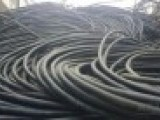 南京电缆线回收南京电缆电线回收公司