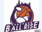 (B)AllRise兄弟篮球暑期训练营