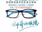 爱大爱手机眼镜用的人多吗
