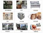 北京市昌平区废品回收,昌平区废品回收公司,昌平区大型废品回收