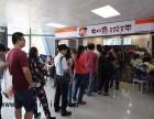 杭州如意馄饨加盟好吗 中餐连锁饺子店如意馄饨加盟费多少