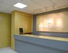 附近苹果苹果手机维修店在北京多少钱维修有人懂吗