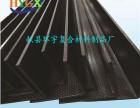碳纤维角钢 槽钢 工字钢