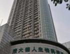 万达广场 清大德人大厦 写字楼 130平米