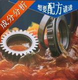 工业润滑油 负荷工业齿轮油 齿轮润滑油