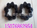 厂家供应芯型联轴器橡胶缓冲垫 MH聚氨酯 钢套梅花垫 MH80