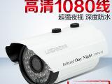 利翔监控摄像头1080线 防水夜视高清摄像机 红外安防器 家用防
