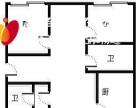 黄海城市花园 3室精装首租房 全进口家具 随时看房