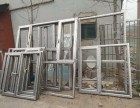 北京宣武菜市口定做安装不锈钢防护窗护栏家庭防盗门安装