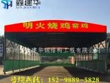 上海奉贤区定做大型活动雨棚仓库帐篷伸缩折叠彩蓬固定透明帆布棚