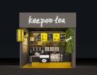 广州茶饮加盟,广州茶饮店连锁加盟