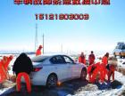 宁夏汽车救援从根本解决汽车障碍