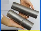 沧州鸿资管道 套筒式声测管 50-57mmQ235直缝焊管
