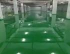 大沥专业施工厂房地板漆绿色环氧地面漆防尘耐磨水泥地坪漆