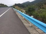 国道波形防护栏